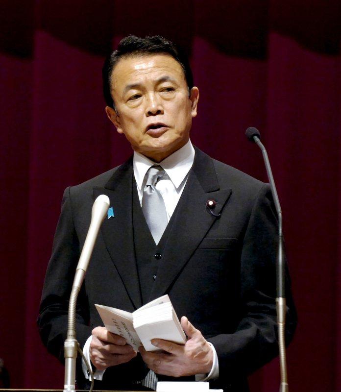 Japanese Prime Minister Taro Aso (UPI photo/Keizo Mori)