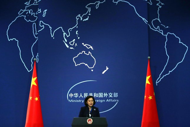 Chinese foreign ministry official Hua Chunying said Friday a U.S. ban on Chinese Communist Party members would run counter to the interests of the entire country. File Photo by Stephen Shaver/UPI
