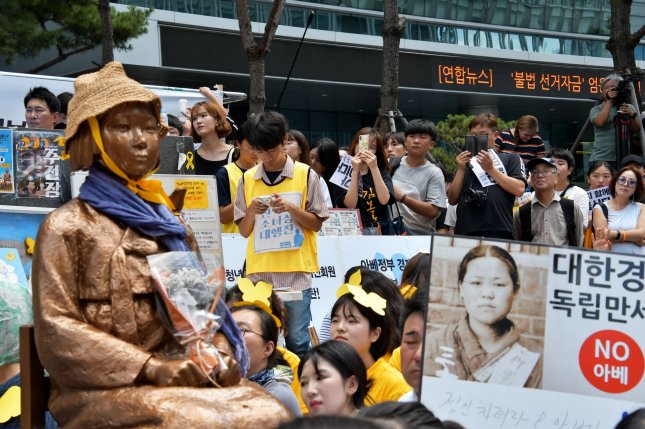 North Korea addressed the issue of a controversial comfort women article on Monday, weeks after Harvard Law professor J. Mark Ramseyer came under criticism for his characterization of former victims of wartime brothels. File Photo by Keizo Mori/UPI
