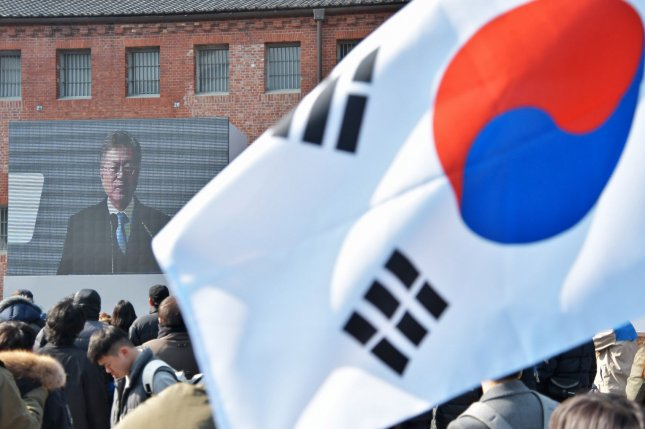 The son of South Korean President Moon Jae-in is engaged in a dispute with lawmaker Rep. Bae Hyun-jin of the main opposition People Power Party. File Photo by Keizo Mori/UPI