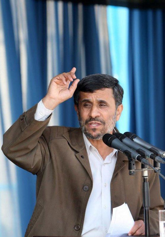 Iranian President Mahmoud Ahmadinejad Monday accused Israel of committing genocide against the Palestinians. UPI/HO