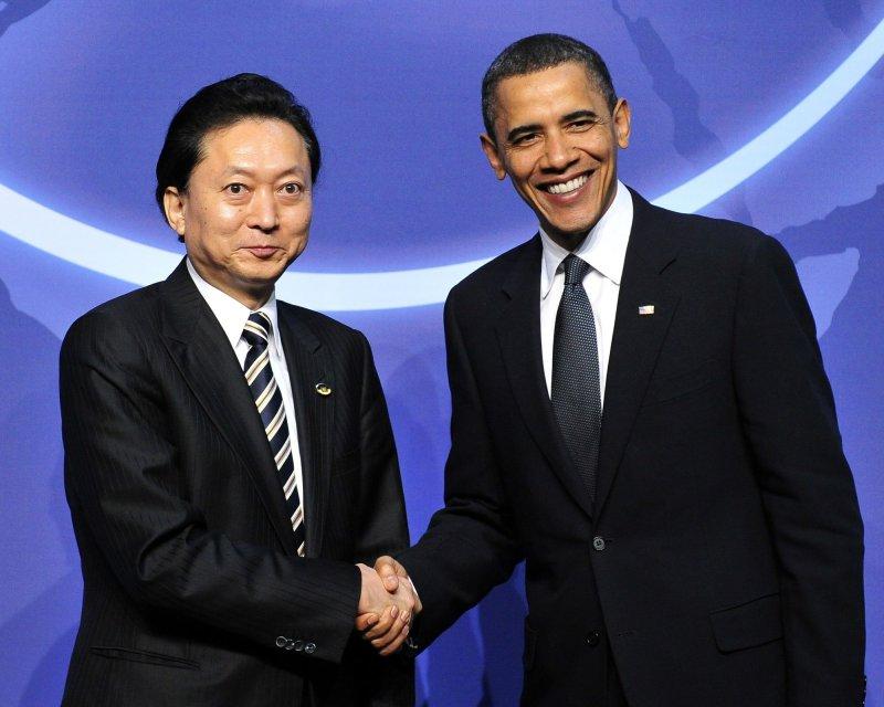 United States President Barack Obama welcomes Prime Minister Yukio Hatoyama of Japan to the Nuclear Security Summit at the Washington Convention Center, Monday, April 12, 2010 in Washington, DC. UPI/Ron Sachs/Pool