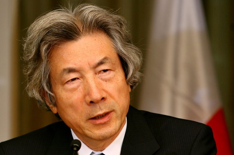 Former Japanese Prime Minister Junichiro Koizumi is criticizing the politics of current Prime Minister Shinzo Abe. File Photo by Ronen Zvulun/UPI