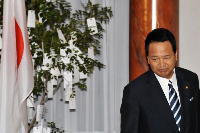 Japan's Minister of State for Economic and Fiscal Policy, Akira Amari has been at the center of a possible graft scandal, after a Japanese tabloid, Shukan Bunshun, alleged Amari accepted a large sum of money from a Japanese construction firm. UPI/Keizo Mori