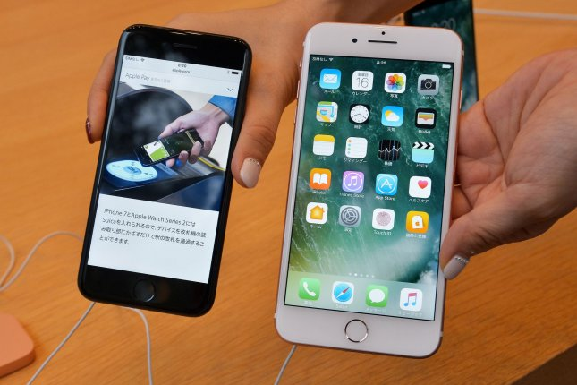 Supreme Court may favor Samsung in beef with Apple - UPI com