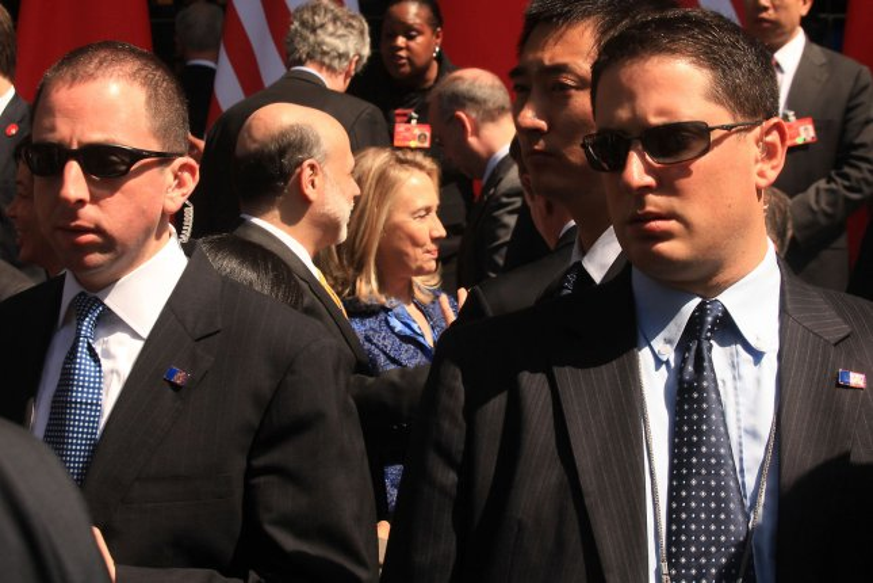 U.S. Secret Service agents guard U.S. Secretary of State Hillary Clinton. UPI/Stephen Shaver