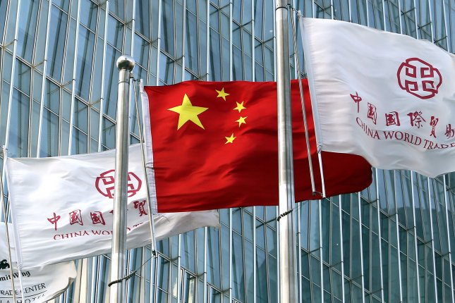 China reports a double-digit gain in fiscal revenue, highlighting durable growth for the world's second-largest economy. File photo by Stephen Shaver/UPI