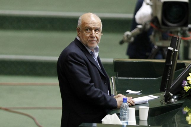 Iranian Oil Minister Bijan Zangeneh says invitations have been sent out to companies qualified to bid on the development of an inland oil field. File photo by Maryam Rahmanian/UPI