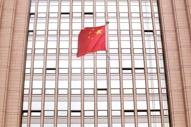 Chinese companies defaulting on their debt reached a record high in 2019. File Photo by Stephen Shaver/UPI