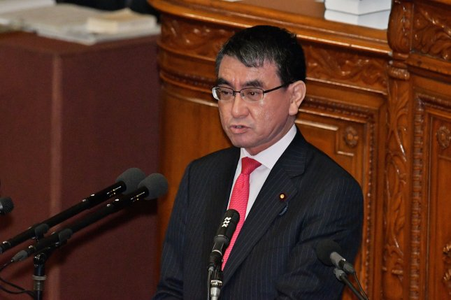Japan's Foreign Minister Taro Kono ordered military deployment to the Middle East on Friday. File Photo by Keizo Mori/UPI