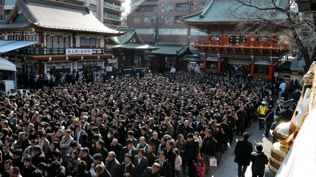 Japan population to show record decline