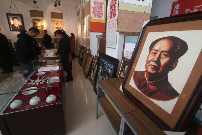 Chinese state media on Thursday accused a South Korean celebrity of insulting Chairman Mao Zedong, part of repeated charges this year that South Korean pop stars are insulting the Chinese people. File Photo by Stephen Shaver/UPI