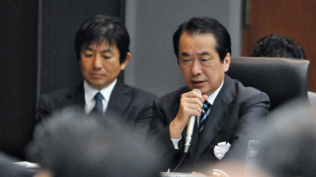 Japan's former Prime Minister Naoto Kan appears as as witness at a commission meeting of the National Diet of Japan Fukushima Nuclear Accident Independent Investigation Commission (ANIIC) in Tokyo, Japan, on May 28, 2012. UPI/Keizo Mori