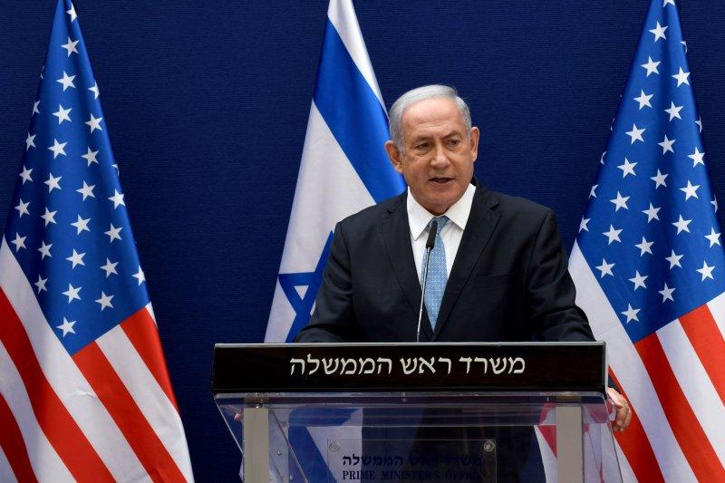 Israeli Prime Minister Benjamin Netanyahu discusses the Israeli-United Arab Emirates peace accord in Jerusalem, Israel, on August 30. File Photo by Debbie Hill/UPI