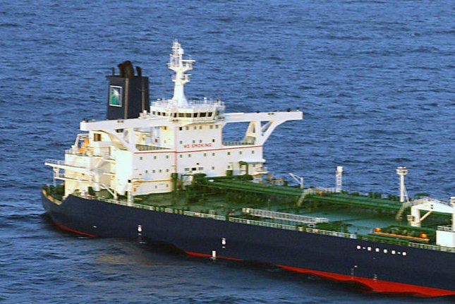 Norway to conduct surveys in western territorial waters. (UPI Photo/William S. Stevens)