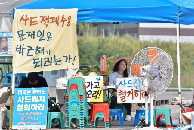 Activists protesting THAAD in 2017. A coalition of groups have requested the South Korean military allow in a civilian at the base in Seongju, South Korea for inspections. File Photo by Keizo Mori/UPI