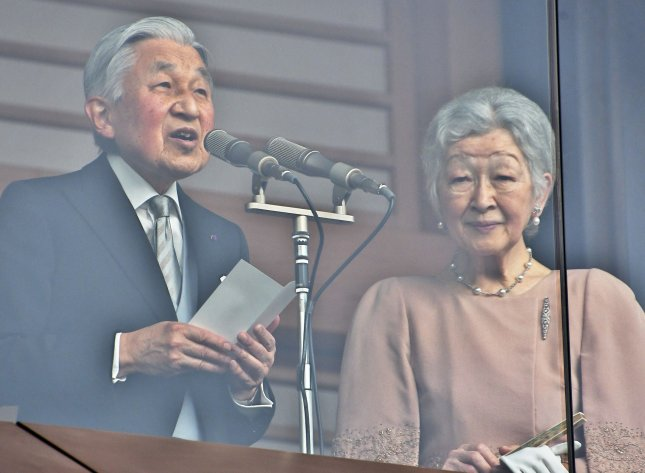 Japan's Emperor Akihito speaks to well-wishers during his Majesty's 85th birthday greeting at the East Plaza, Imperial Palace in Tokyo, Japan, on Sunday. Photo by Keizo Mori/UPI