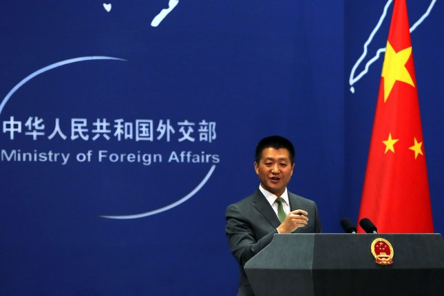 Chinese foreign ministry spokesman Lu Kang said Tuesday the cancellation of military drills on Korean Peninsula is a welcome move. File Photo by Stephen Shaver/UPI