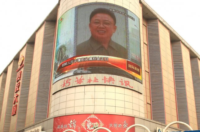 China's state television shows footage of Kim Jong Il's state funeral December 29, 2011. On April 7, 2009, North Korean leader Kim Jong Il was re-elected to a third five-year term despite failing health since a reported stroke in August 2008. File Photo by Stephen Shaver/UPI