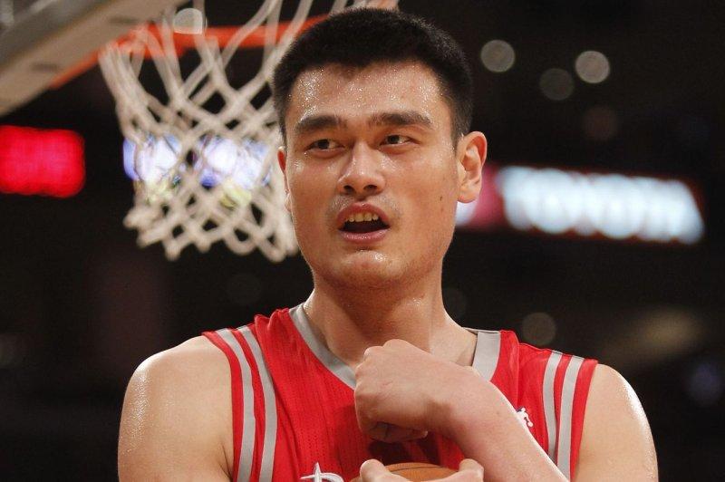 Houston Rockets center Yao Ming (11). File photo by Lori Shepler/UPI