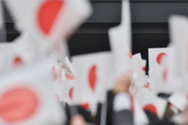 Japan adopted a new anti-hate speech law on Tuesday but critics say the law does not penalize would-be offenders. File Photo by Keizo Mori/UPI
