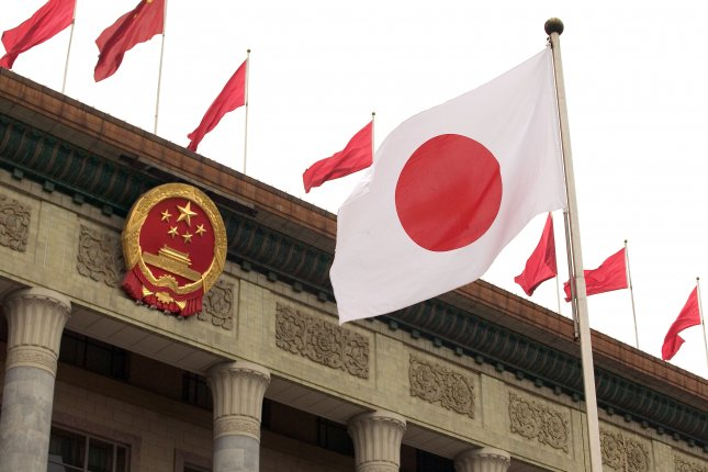 China is to participate in Japan's naval review this week. File Photo by Stephen Shaver/UPI