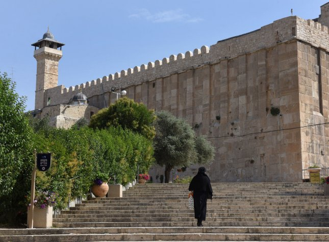 The Old Town of Hebron, West Bank, which includes the Tomb of the Patriarchs, pictured, was chosen as a UNESCO World Heritage Site on Friday. It was nominated as a Palestinian property, which angered leaders of Israel's government. Photo by Debbie Hill/UPI