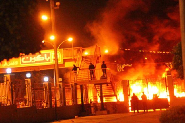 The office of the chief of police is burned by anti-regime protesters in Benghazi, Libya, on February 25, 2011. Euphoria in Libya's second city Benghazi gave way to growing concern that it remains vulnerable to a counter-attack by Moammar Gadhafi's forces. UPI