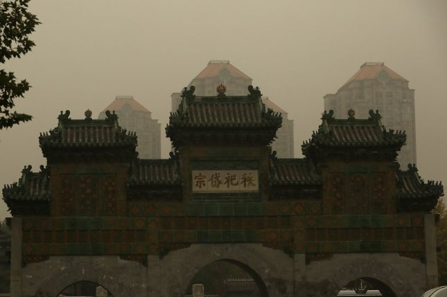 Hazardous pollution hangs over central Beijing on Tuesday. China's air pollution is reaching record levels, with some areas recording levels of harmful particles in the air 56 times the levels considered safe by the World Health Organization. Photo by Stephen Shaver/UPI
