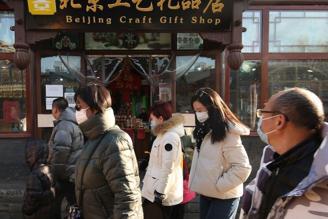 China's quick response to the COVID-19 pandemic will give its economy a significant head start in a global recovery, a new report from a British think tank said Saturday. Photo by Stephen Shaver/UPI
