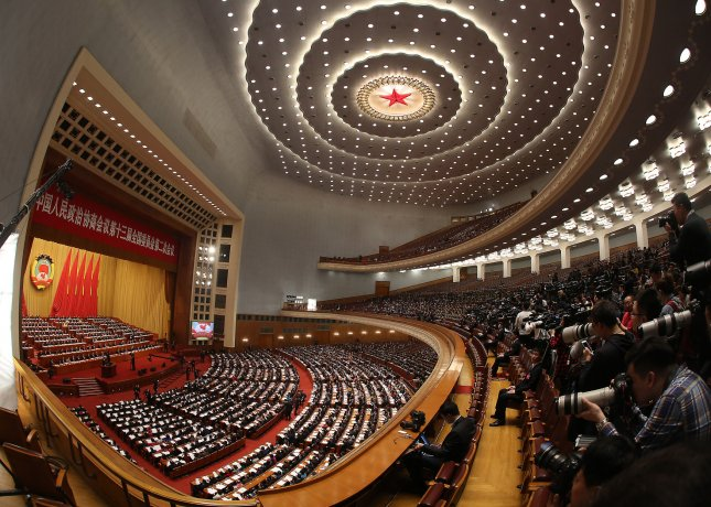 China's top political advisory body started its annual session Sunday, raising the curtain of a key season in the country's political calendar. Photo by Stephen Shaver/UPI