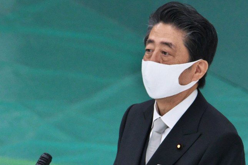 Japanese Prime Minister Shinzo Abe has increased hospital visits amid the coronavirus pandemic, according to local press reports. File Photo by Keizo Mori/UPI