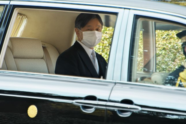 The office of Japan's Emperor Naruhito expressed concerns Thursday about health and safety during the upcoming Tokyo Olympics. File Photo by Keizo Mori/UPI