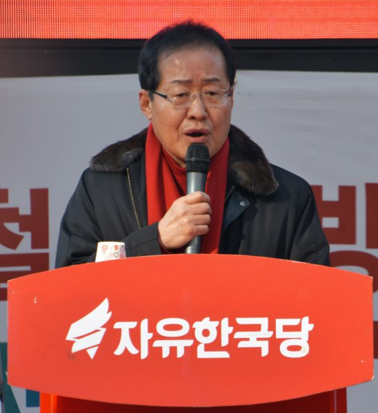 File photo of Hong Jun-pyo, Leader of Liberty Korea Party speaking during a rally against a visit of Kim Yong Chol, vice chairman of Central Committee of Workers' Party of North Korea in Seoul, South Korea on February 26, 2018. Photo by Keizo Mori/UPI