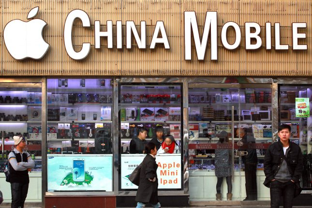 Trump administration says China Mobile should not access U.S. market