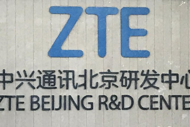A U.S. attorney in China who served on the board of China's ZTE Corp. is to be deported following charges of sexual assault. File Photo by Stephen Shaver/UPI