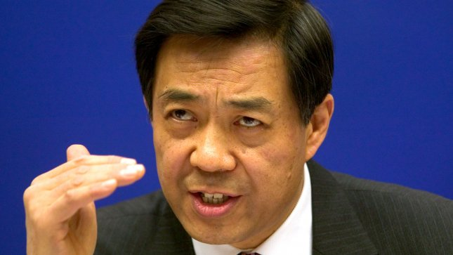 Bo Xilai, disgraced former Chinese minister of commerce and husband of Gu Kailai, charged with murdering a British businessman Neil Heywood. April 2006 UPI File Photo/Stephen Shaver.