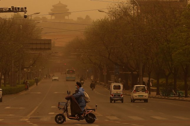 Chinese authorities have ordered the shutdown of cryptocurrency mines amid concern over emissions. File Photo by Stephen Shaver/UPI