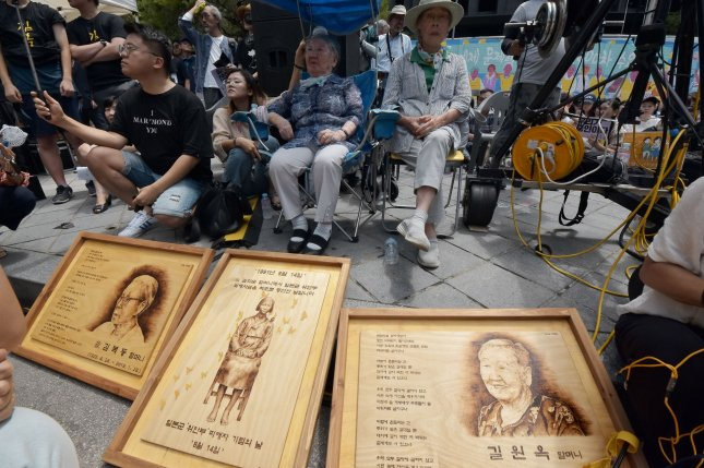 """An article by a Harvard Law professor who has described the history of """"comfort women"""" forced to serve in Japanese wartime brothels as """"pure fiction"""" is being investigated, the International Review of Law and Economics said. File Photo by Keizo Mori/UPI"""