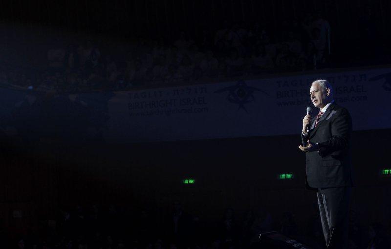 Israeli Prime Minister Binyamin Netanyahu speaks at an event in Jerusalem Jan. 4, 2012. UPI/Ronen Zvulun/Pool