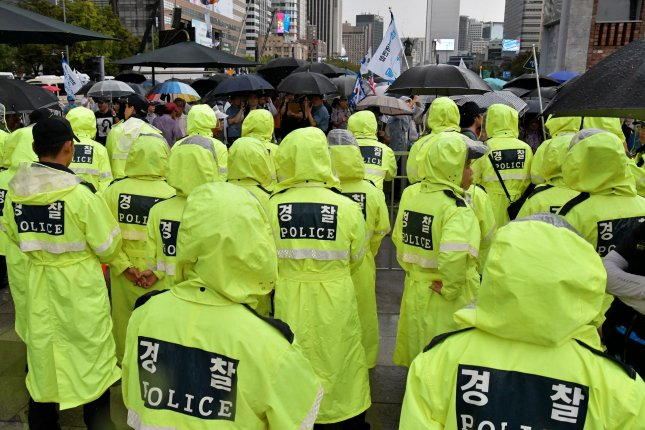 South Korean police are investigating the case of a local man who stayed at the home of his victims for about half a week after their killings. File Photo by Keizo Mori/UPI