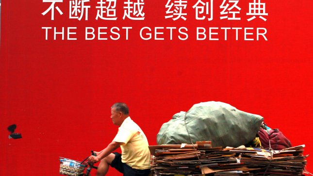 Pew: China expected to surpass U S  as superpower - UPI com