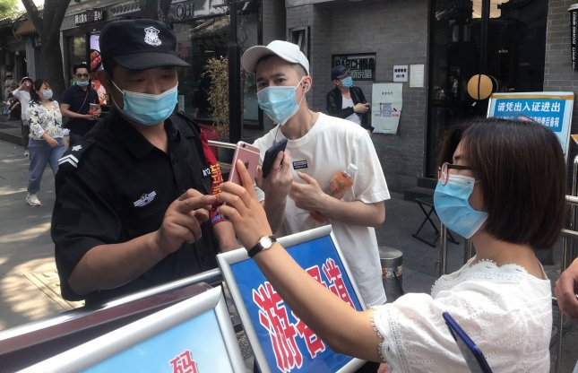 Beijing has seen a new cluster of COVID-19 cases recently after 55 day-run without a locally transmitted case. Photo by Stephen Shaver/UPI