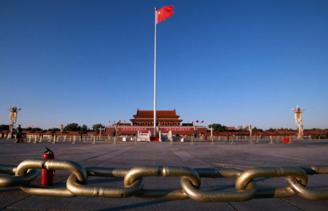 Strong, cold winds blow through Tiananmen Square, the site of the 1989 student massacre ordered by Communist Party leaders. UPI/Stephen Shaver