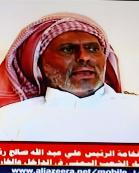 An image grab taken from Yemen's state television shows Yemeni President Ali Abdullah Saleh delivering a televised speech from the Saudi capital Riyadh on July 7, 2011 as he made his first TV appearance since he was wounded in an explosion at his palace in Sanaa last month. UPI/Ismael Mohamad.