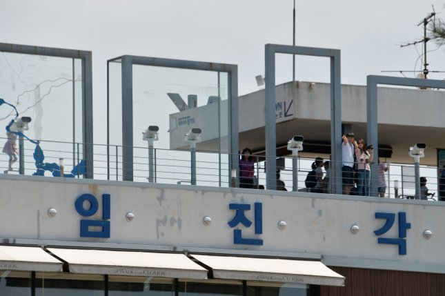 Tourists look toward North Korea from the Imjingak Pavilion near the demilitarized zone in Paju, South Korea, on August 25, 2018. File Photo by Keizo Mori/UPI