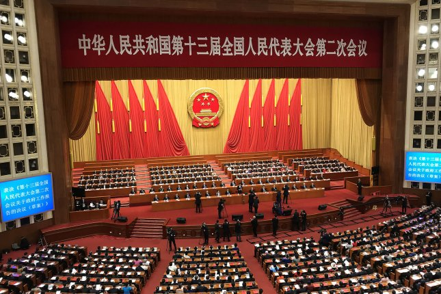 China's National People's Congress met Friday as Beijing moves toward election controls in Hong Kong. File Photo by Stephen Shaver/UPI