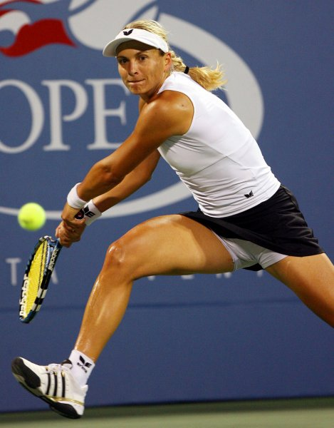 Sybille Bammer, shown playing in 2007 tournament, was a second-round upset loser Tuesday at the DFS Classic in England.
