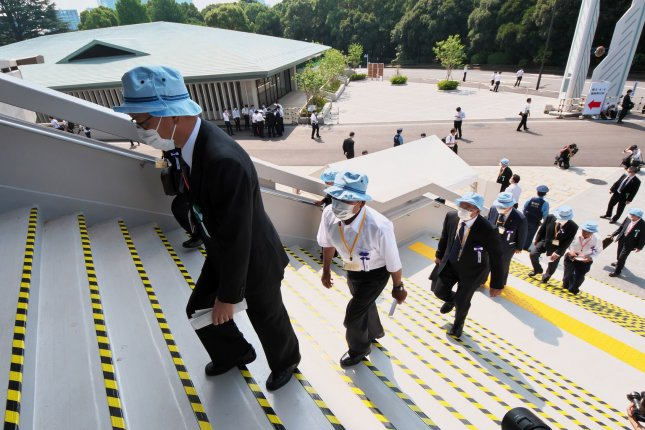 Officials in Tokyo said 170 people in the city have died due to heat-related ailments. Photo by Keizo Mori/UPI