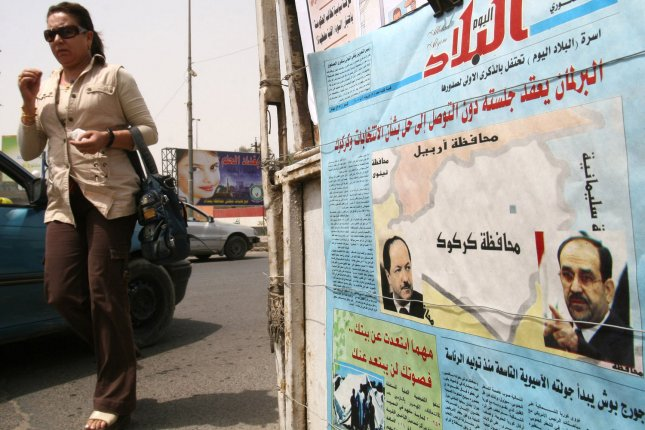 No action taken on Iraqi election law